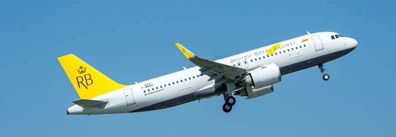 Royal Brunei Airlines Airbus A320-200N