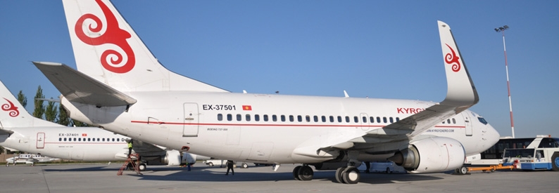 Bishkek set to offload state assets including Air Kyrgyzstan