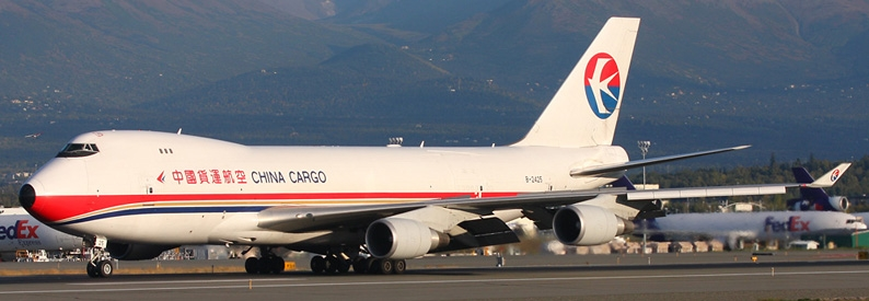 China Cargo Airlines Boeing 747-400F