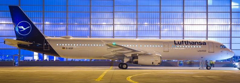 Lufthansa Airbus A321-200. (Lufthansa)