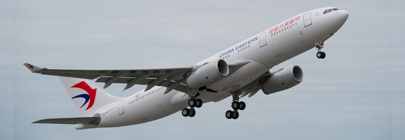 China Eastern Airlines Airbus A330-200