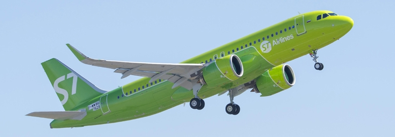 S7 Airlines Airbus A320-200N