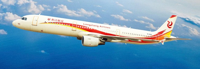 LongJiang Airlines Airbus A321-200