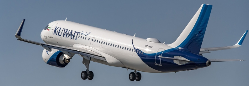 Kuwait Airways Airbus A320-200N