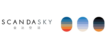 Logo of Scanda Sky