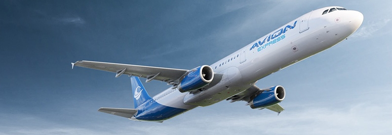 Dominican Republic's Sky High Aviation eyes ACMI A321 ops - ch-aviation