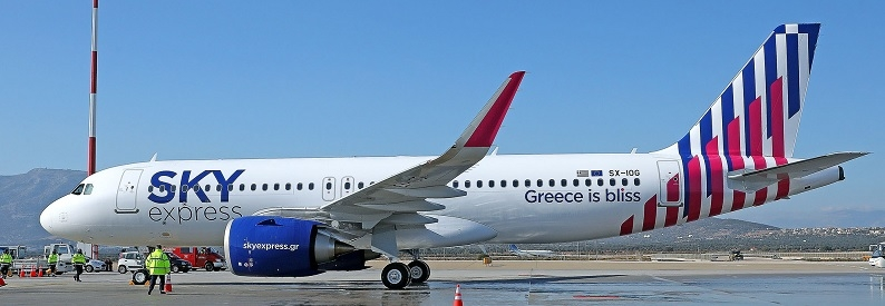 SKY Express (Greece) Airbus A320-200N