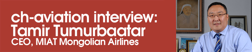 MIAT Mongolian Airlines Interview