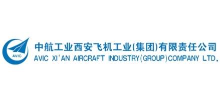Resultado de imagen para Xi'an Aircraft Industry Corporation logo