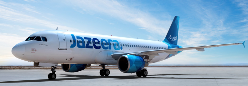 Kuwait's Jazeera Airways to add first A320neo in late 2Q18