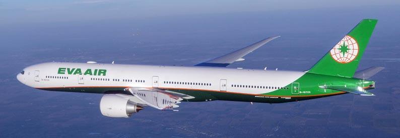 Eva air boeing 777 300er 169 boeing