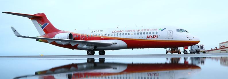Resultado de imagen para Chengdu Airlines ARJ-21