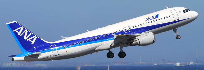 ANA - All Nippon Airways Airbus A320-200