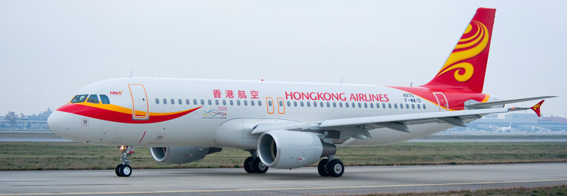 Hong Kong Airlines Airbus A320-200