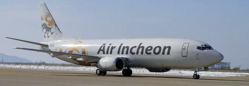 South Korea's Air Incheon to lease B767 freighters from ATSG