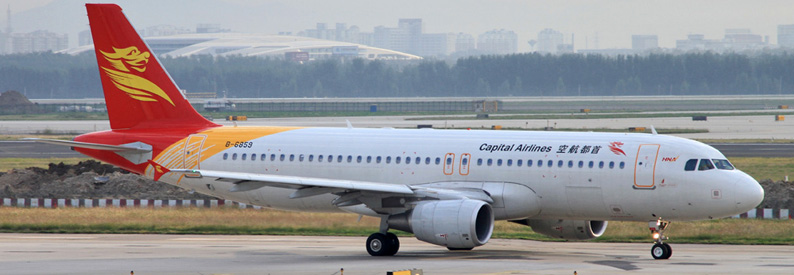 Capital Airlines (China) Airbus A320-200