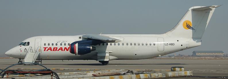 معرفی شرکت هواپیمایی تابان