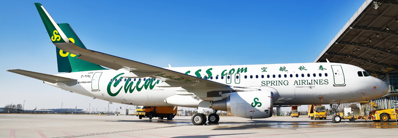 Spring Airlines Airbus A320-200(SL)