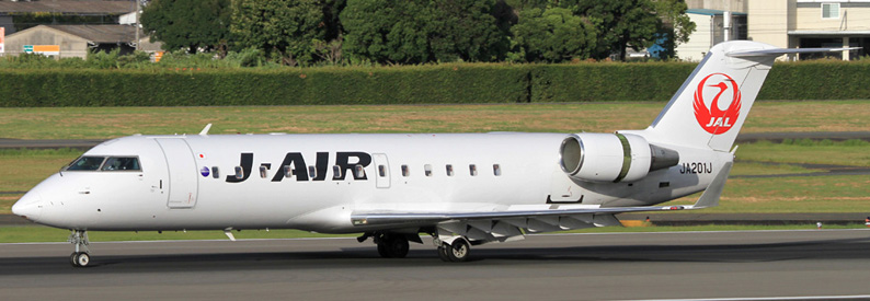 Mitsubishi pitches its MRJ90 as a replacement for JAL's ...