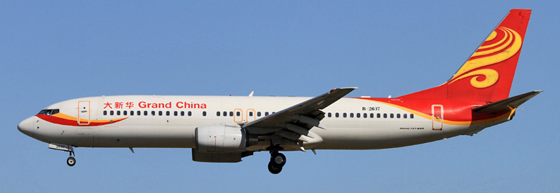 Grand China Air Boeing 737-800