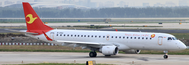 Tianjin Airlines Embraer 190