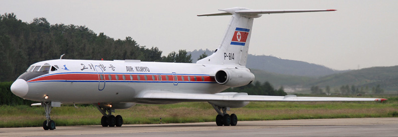 Air Koryo Tupolev Tu134 in Pyongyang