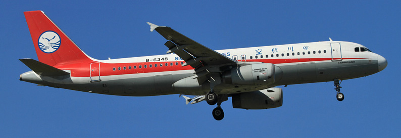 Sichuan Airlines Airbus A320-200