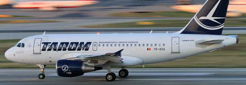 Tarom Airbus A318-100