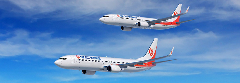 China's Okay Airways to lease two B737 freighters from ATSG