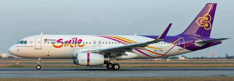 Thai Smile Airbus A320-200