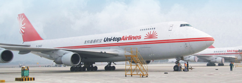 Uni-Top Airlines Boeing B747-200(F)
