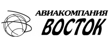Logo of Vostok Airlines