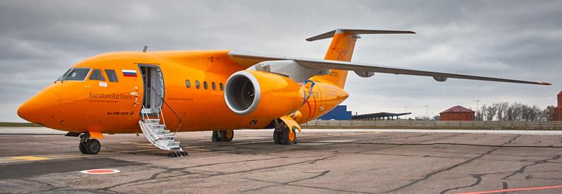Resultado de imagen para An-148 Saratov png