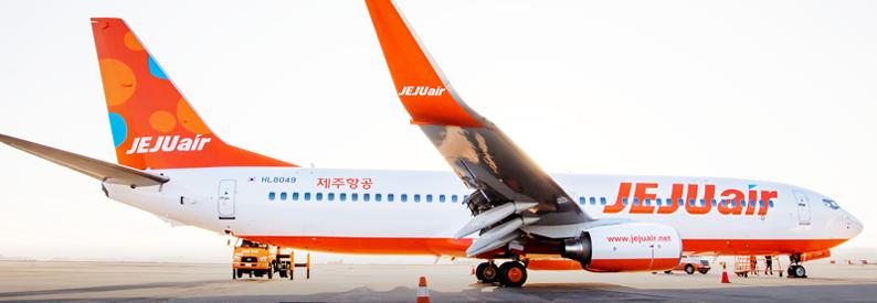 Kết quả hình ảnh cho Jeju Air