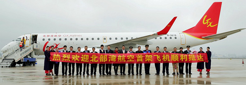 GX Airlines Embraer 190 (first flight ceremony)