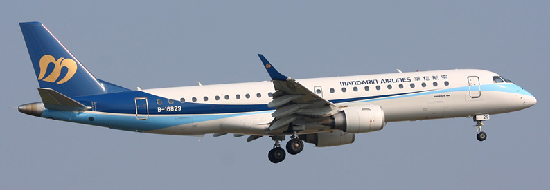 Mandarin Airlines Embraer 190-100