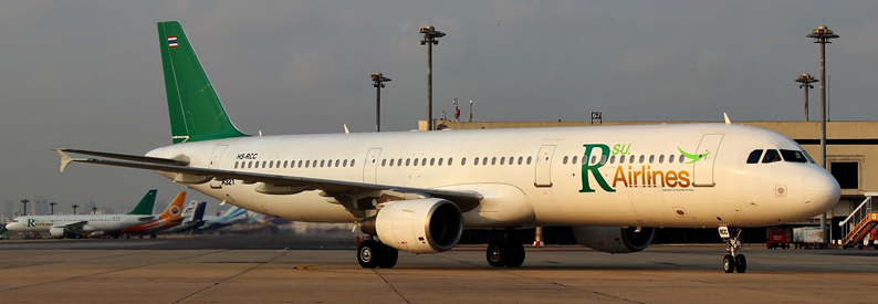 R Airlines Airbus A321-200
