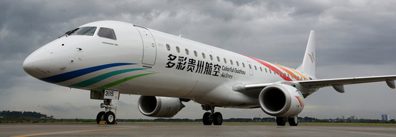Colorful Guizhou Airlines Embraer 190-100
