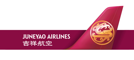 Logo of Juneyao Airlines
