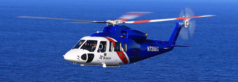 Bristow US Sikorsky S-76D