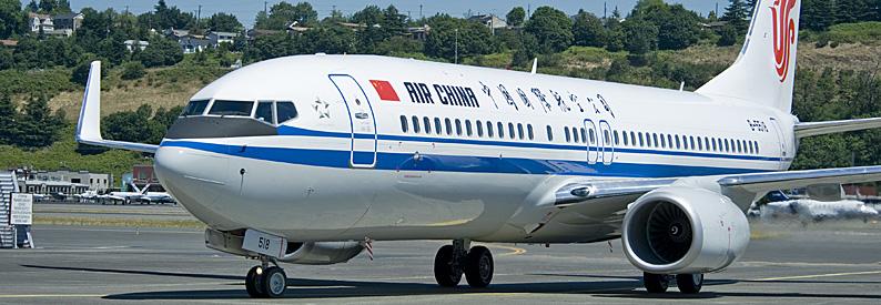 air china ch: