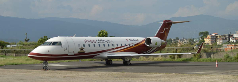 Shree Airlines Bombardier CRJ200