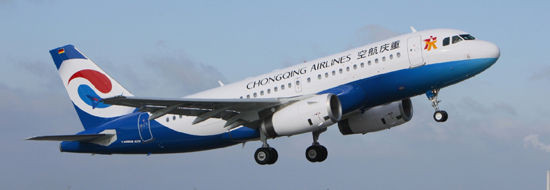 Chongqing Airlines Airbus A319-100
