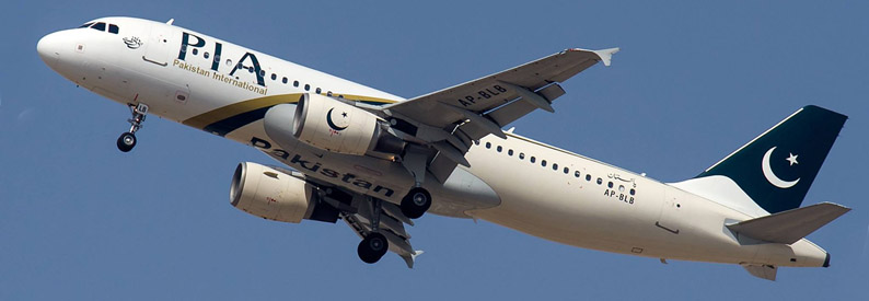 PIA - Pakistan International Airbus A320-200