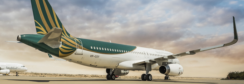 SaudiGulf Airlines Airbus A320-200