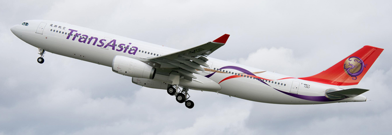 TransAsia Airways Airbus A330-300