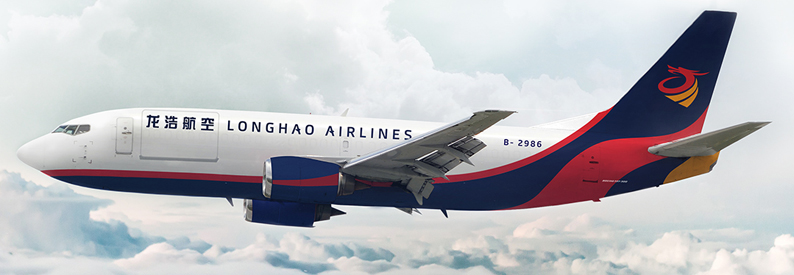 Illustration of Longhao Airlines Boeing 737-300F