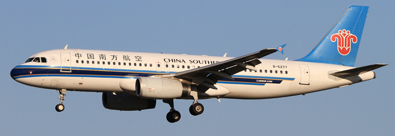 China Southern Airlines Airbus A320-200