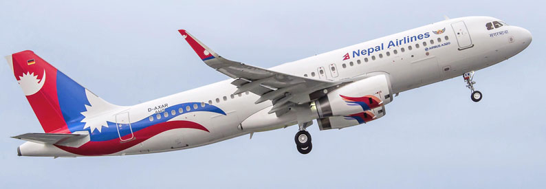 Nepal Airlines Airbus A320-200
