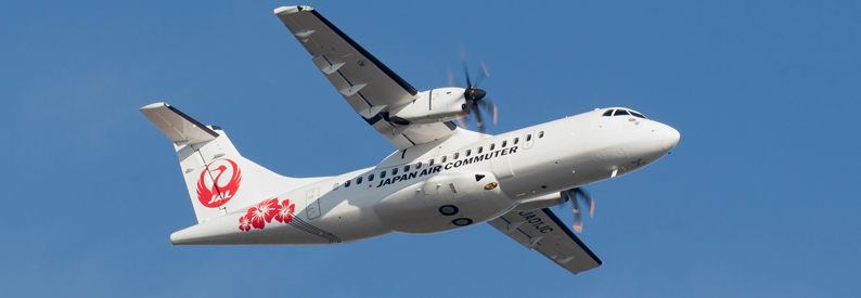 Japan Air Commuter ATR42-600